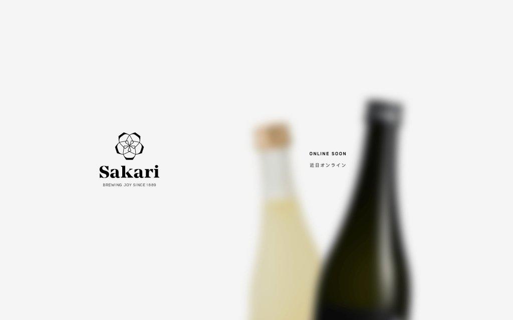 Screenshot of the website Sakari Sake
