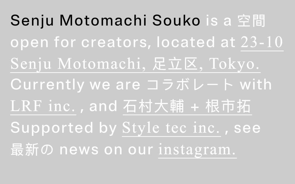 Screenshot of the website Senju Motomachi Souko