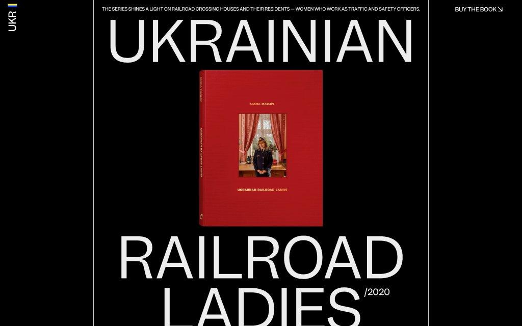 Screenshot of the website Ukraine Railroad Ladies